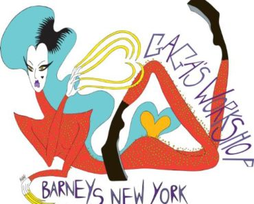 Lady Gaga & Barneys