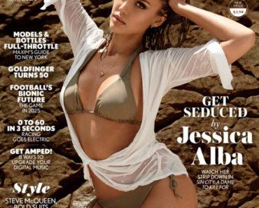 Jessica Maxim July